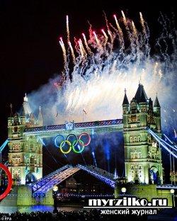 Олимпиада 2012 в полном завершении
