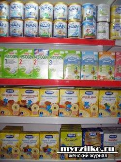 В магазине: покупаем детское питание