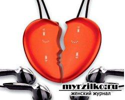 Поцелуйчики в кармашке