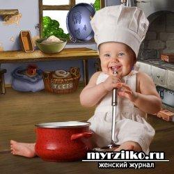 Юный повар - по вторникам