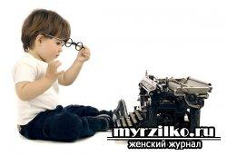 Юный писатель
