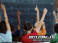 Школа ребенка и участие родителей