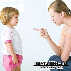 Сбор информации о поведении своего ребенка