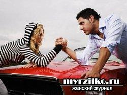 Двенадцать способов сохранить любовь
