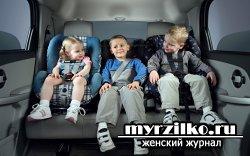 Устанавливаем детские сиденья вмашин