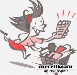 Поход за покупками - 20 СПОСОБОВ СДЕЛАТЬ ИХ БЫСТРЕЕ И ВЕСЕЛЕЕ