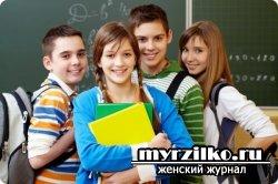 Хочу быть популярной в школе (потребности подростка)