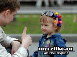 Внешность ребенка влияет на его уверенность в себе