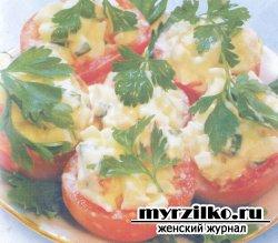 Закуска - СЕНЬОР ПОМИДОР и как ее готовить