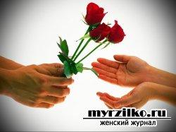 8 марта - самый женский день