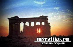 Античное наследие – Афины